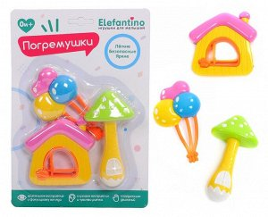 """Погремушка """"Elefantino""""  ( 3 шт. в упак.)"""