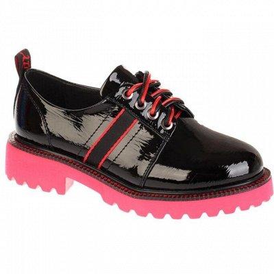 Madella и др. бренды💕обувь для всей семьи все сезоны — Обувь для девочек ДЕМИ ботиночки,кроссовки,туфли — Для девочек