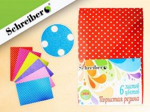 Набор цветной пористой резины (ЭВА) с текстильной поверхностью с рисунком ГОРОШЕК, А4, толщина - 2 мм, 6 листов, 6 цветов