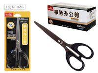 Ножницы 16 см. пластиковые ручки, европодвес