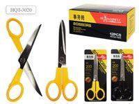 Ножницы 20 см., пластиковые ручки, европодвес