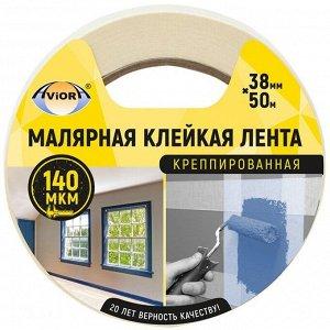 Клейкая лента малярная Aviora, 38мм*50м, креппированная, инд. упаковка