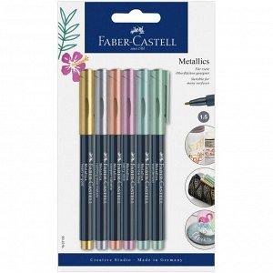 """Набор маркеров для декорирования Faber-Castell """"Metallics"""", 6 цв, металлик, пулевидный, 1,5мм, блист"""