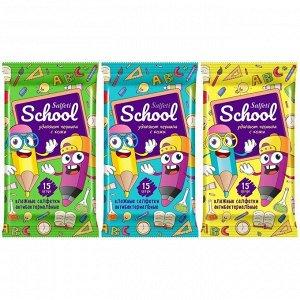 Салфетки влажные Salfeti School , 15шт., детские, антибактериальные