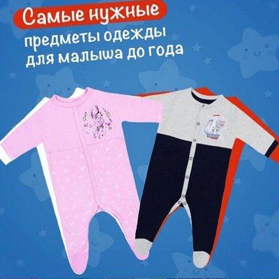 ☀️ИНОВО - Стильная одежда, которую обожают дети 😉 — Комбинезоны для малышей — Комбинезоны