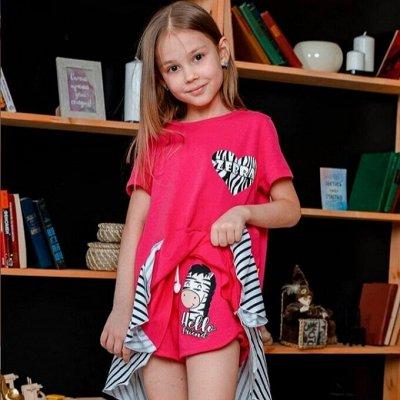 ☀️ИНОВО - Стильная одежда, которую обожают дети