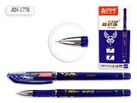 Ручка гелевая со стираемыми  чернилами, цвет чернил - СИНИЙ 0,38мм