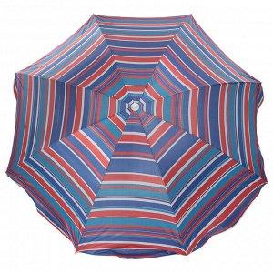 Зонт пляжный «Модерн» с серебряным покрытием, d=240 cм, h=220 см, МИКС