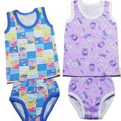☀️ИНОВО - Стильная одежда, которую обожают дети 😉 — Комплект майка + трусы — Одежда