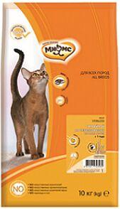 Мнямс Sterilized Сухой корм с индейкой для стерилизованных кошек 10 кг