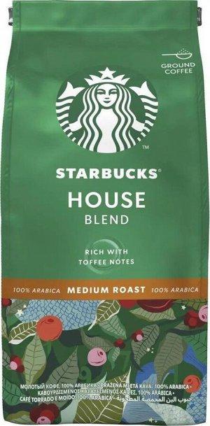 Кофе молотый Starbucks House Blend, 200 г