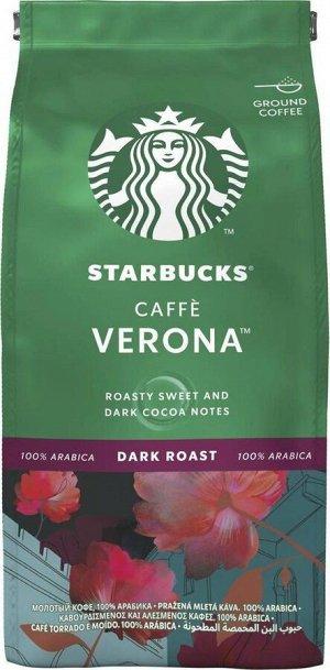 Кофе молотый STARBUCKS Dark Caffe Verona 200г.