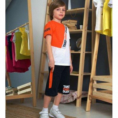 ☀️ИНОВО - Стильная одежда, которую обожают дети 😉 — Футболка / Борцовка / Для мальчиков — Футболки