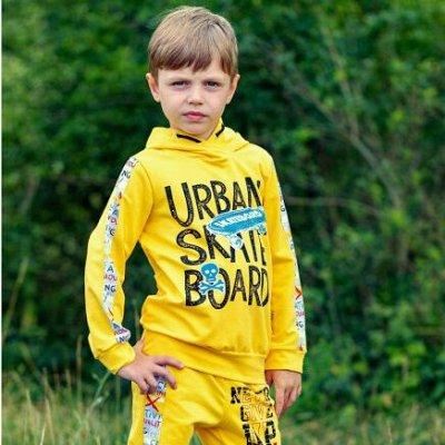 ☀️ИНОВО - Стильная одежда, которую обожают дети 😉 — Джемпер / Толстовка / Для мальчиков — Свитшоты и толстовки