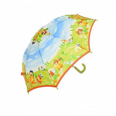Мы готовимся к лету! Головные уборы для всей семьи ЦЕНЫ 🔥  — Детские зонты — Аксессуары