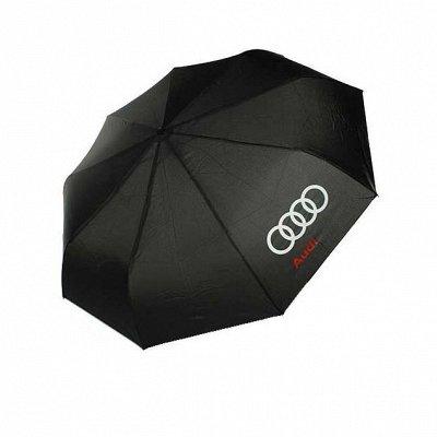 Мы готовимся к лету! Головные уборы для всей семьи ЦЕНЫ 🔥  — Мужские зонты — Аксессуары