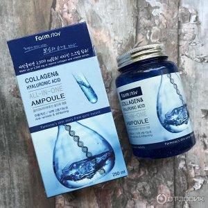 Многофункциональная ампульная сыворотка с коллагеном и гиалуроновой кислотой