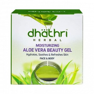 Гель для кожи Дхятри Алоэ Вера Бьюти увлажняющий (Herbal Moisturizing Aloe Vera Beauty Gel), 100 гр