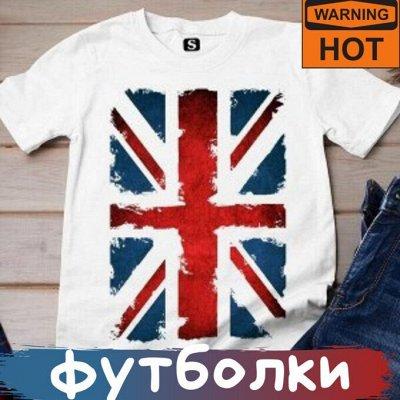 Мегамаркет свитшотов, футболок и кружек