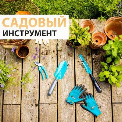♚Elite Home♚ Pasabahce💯 Ликвидация — Садовые ручные инструменты — Сад и огород