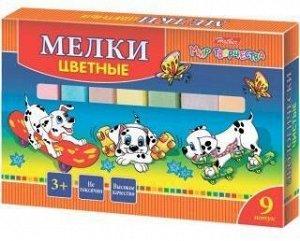 Мелки 9 цв.Далматинцы в картонной коробке