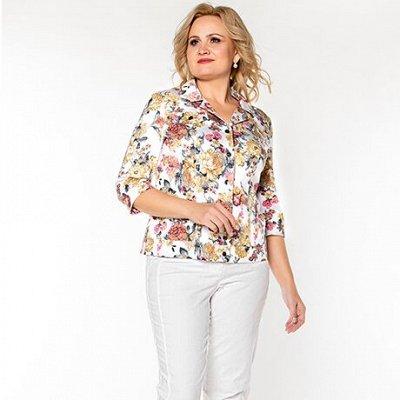 Virgi Style-13.  Модная каждый день! Блузки от 500 руб.🔥 — Кардиганы, жилеты, парки — Одежда