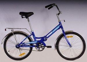 Велосипед Гамма 20 складной ЭКОНОМ (синий)