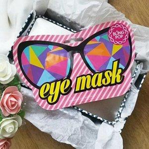 """Расслабляющая и увлажняющая маска-очки """"BLINGPOP"""" с коллагеном и натуральными растительными экстрактами 10 мл / 600"""