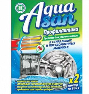 AQUASAN Профилактика для удаления накипи в стиральных и посудомоечных машинах 400г (2*200г)