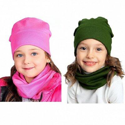 ☀️ИНОВО - Стильная одежда, которую обожают дети 😉 — Детские шапки — Шапки