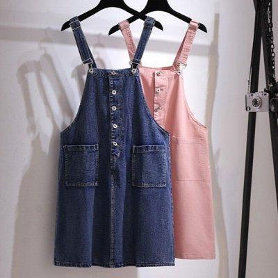PLUS SIZE. Женская одежда средних и больших размеров — Сарафаны и комбинезоны — Комбинезоны