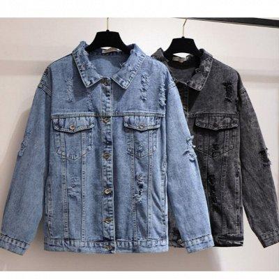 PLUS SIZE. Женская одежда средних и больших размеров — Джинсовые куртки и жилеты — Верхняя одежда