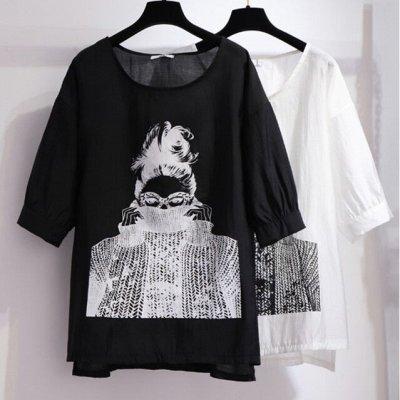 PLUS SIZE. Женская одежда средних и больших размеров — Блузы — Рубашки и блузы