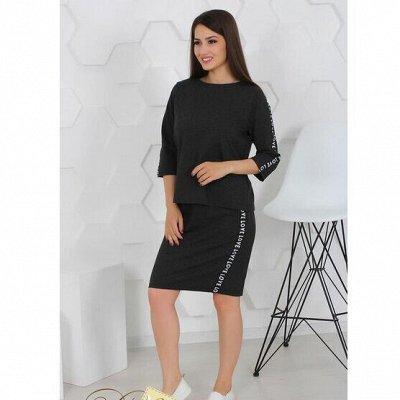 DRESS37 - доверяем трикотажу! От 42 до 66 размера — Костюмы с юбкой