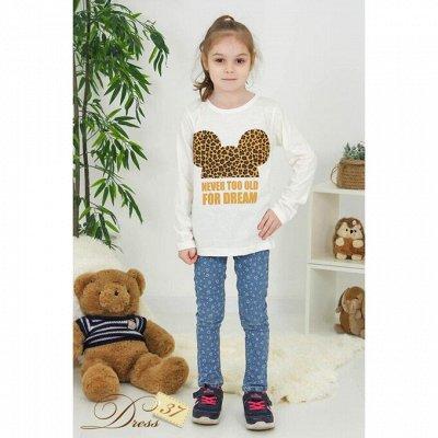 DRESS37 - доверяем трикотажу! От 42 до 66 размера — Для детей - Джемпера и кофты для девочек — Пуловеры и джемперы