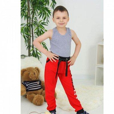 DRESS37 - доверяем трикотажу! От 42 до 66 размера — Для детей - Брюки и леггинсы — Брюки