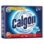 CALGON Таблетки для смягчения воды 2в1 12 таб.