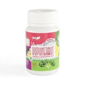 Конфеты пробиотические «Курунговит ЖКТ»