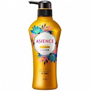 """326218 КAO """"Asience"""" Увлажняющий шампунь для волос с медом и протеином жемчуга, цветочный аромат диспенсер 450 мл"""