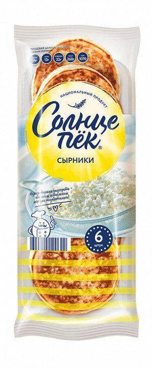 Сырники, Солнцепек, фермер.творог, Сибирский Гурман, 330 г, (10)