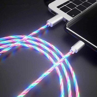Домашний уют и комфорт💒 Распродажа ковровых дорожек — Зарядные кабели — Электроника