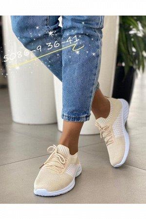 Женские кроссовки 5086-9 бежевые