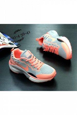 Женские кроссовки 8011-4 серо-персиковые