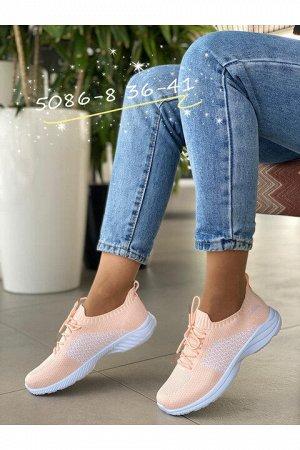 Женские кроссовки 5086-8 персиковые