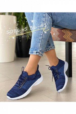 Женские кроссовки 5086-5 синие