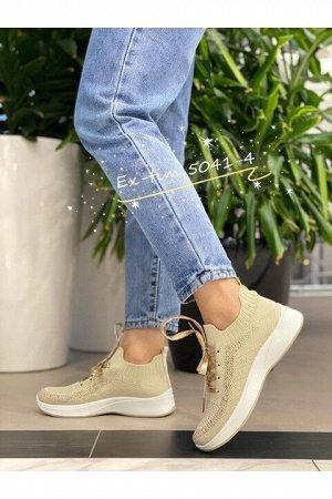 Женские кроссовки 5041-4 бежевые