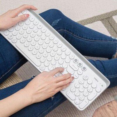 Домашний уют и комфорт💒 Распродажа ковровых дорожек — Компьютерные аксессуары — Электроника