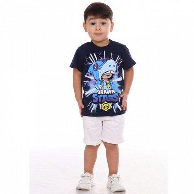 Ладошки. Одежда для наших самых-самых) — Дошколята-мальчики — Для мальчиков