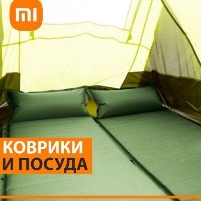 FreeQuick. Стильные чехлы для смартфонов — Коврики для пикника/посуда — Туризм и активный отдых