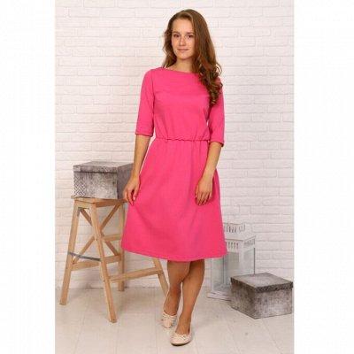 Ладошки. Одежда для наших самых-самых) — Платья, туники для девушек — Для девушек